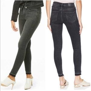 Levi's 720 Grey High Rise Super Skinny Jeans 28